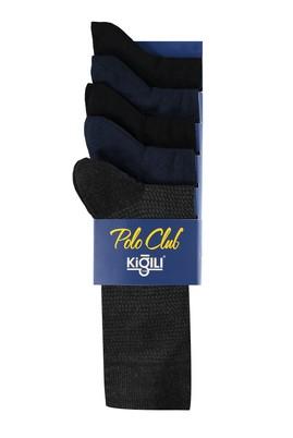 Erkek Giyim - Renksiz 42 Beden 5'li Desenli Çorap