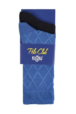 Erkek Giyim - Mavi 42 Beden 2'li Desenli Çorap