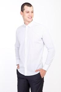 Erkek Giyim - Uzun Kol Küçük Yaka Slim Fit Desenli Pamuk Gömlek