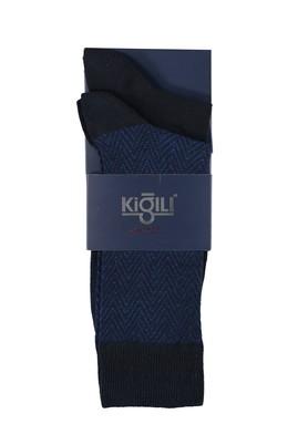 Erkek Giyim - LACİVERT 39 Beden 2'li Desenli Çorap
