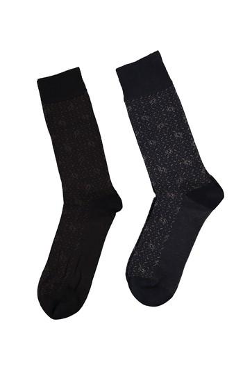 Erkek Giyim - 2'li Bambu Çorap