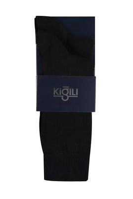 Erkek Giyim - SİYAH 39-41 Beden 2'li Desenli Çorap