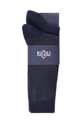 Erkek Giyim - KOYU KAHVE 42-45 Beden 2'li Desenli Çorap