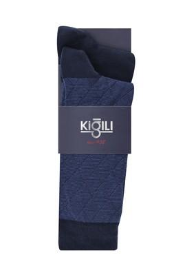 Erkek Giyim - KOYU LACİVERT 39-41 Beden 2'li Desenli Çorap