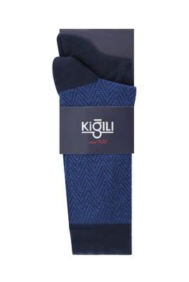 Erkek Giyim - KOYU LACİVERT 42-45 Beden 2'li Desenli Çorap