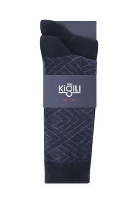 Erkek Giyim - İNDİGO 39-41 Beden 2'li Desenli Çorap
